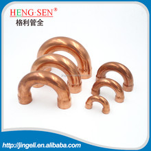 Copper pipe fitting U return bend CXC 1/2 inch