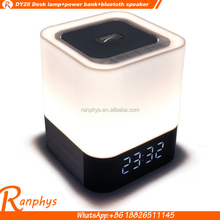 Ranphys DY28 Bluetooth led speaker automically colour bluetooth speaker