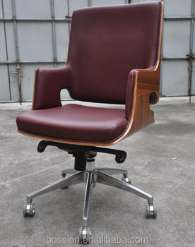 Luxury Italian Leather Executive Office Chair With Plywood