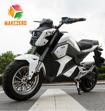Chinese fast 2017 newest cheap adult electric racing motorcycle 72v 2000w for sale
