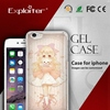 Exploiter create your own cellphone cover for cover apple 2016