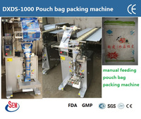 semi-finished wet noodle pouch bag packing machine/semi-finished humid vermicelli with sauce sachet packing machine
