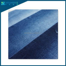 11.2oz cotton spandex (stretch) woven jeans twill denim fabric