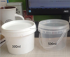 500ml small plastic bucket with lid for ice cream