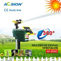 Aosion International brand IP44 2year warranty solar animal repeller as seen on tv