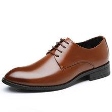 ROXDIA/мужские свадебные туфли из микрофибры; Деловые мужские модельные туфли с острым носком; Мужские оксфорды на плоской подошве; Размеры 39-48...(China)