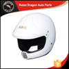 Latest Style High Quality safety helmet / road racing helmet for bike (composite)