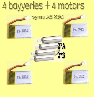 RC Spare Parts Quadcopter Batteries Motor 3.7V 20C Syma X5 X5C X5A CX-30W WL