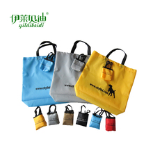<span class=keywords><strong>브레이드</strong></span> polyester shopping bag 에 pouch