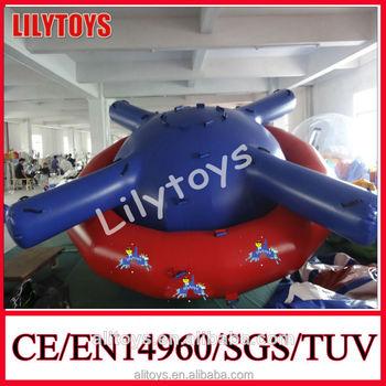 Blob Water Toys 50