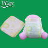 /product-detail/oem-design-disposable-sleepy-baby-diaper-manufacturer-in-quanzhou-60782120641.html
