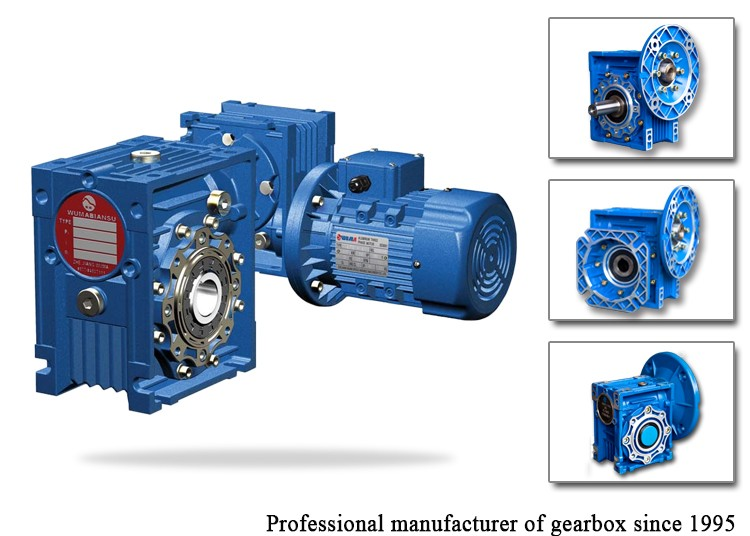 Custom High Quality Torque Speed Reducer Gearbox