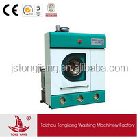 CE Certification Hotel/Hospital/Dry Cleaner used Dry Cleaning Machine for sale