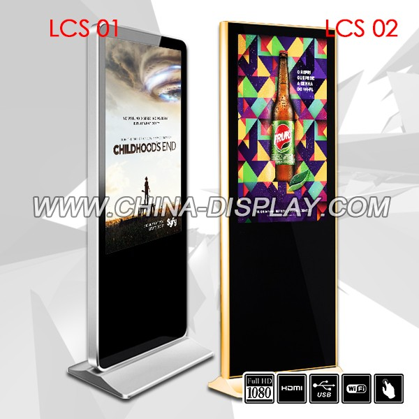 China Wholesale Custom Transparent high quality WIFI Lcd Display Touch.