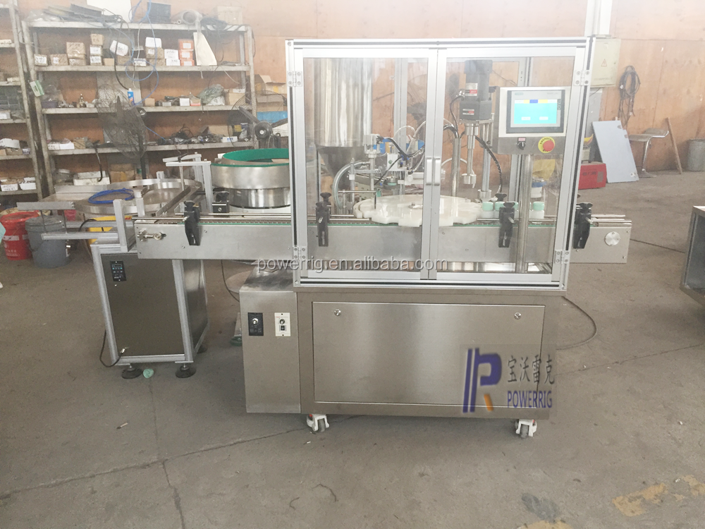 Powerrig machinery rotary type cosmetic cream filling capping machine with manufacturer directly sale