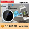 hot selling P2P wifi bedroom wireless remote control hidden clock camera