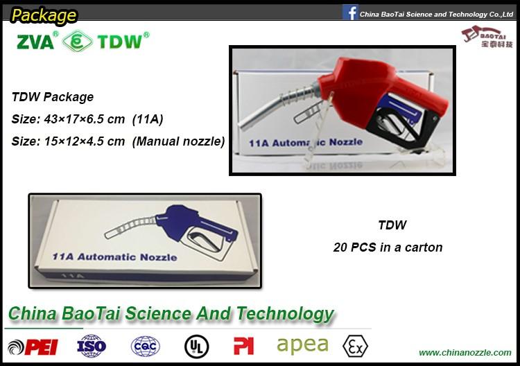 Hs Price Tdw 11b Oil Gun Automatic Nozzle Venturi Nozzle For Fuel ...