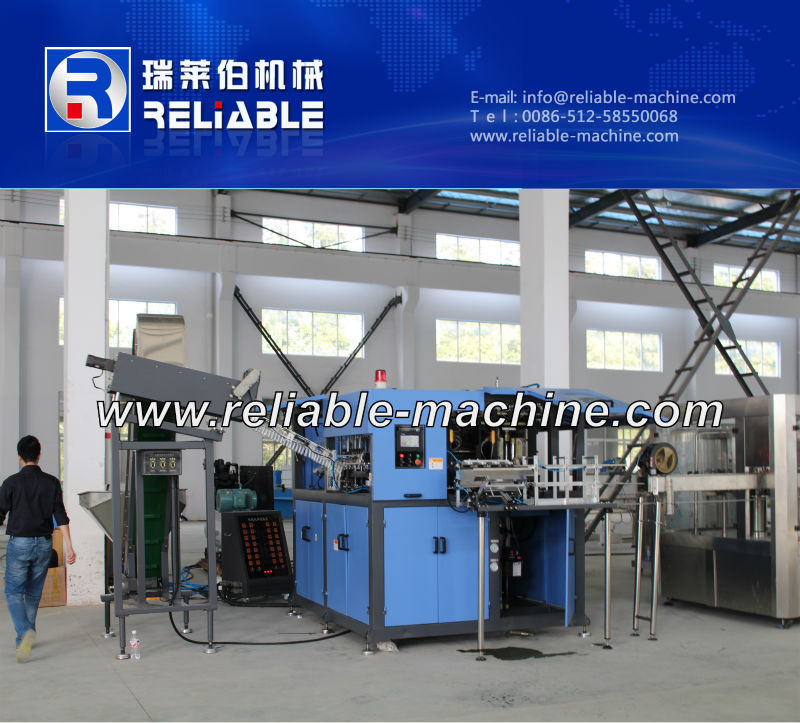 Full Automatic Bottle Blow Moulding Machine RM-4000D