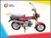 50cc 110cc high quality mini dax model JY110-32 cub motorcycle