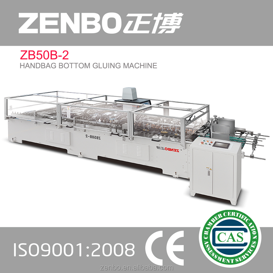 kraft paper bag production line ZB50B-2 Bottom Gluing Machine