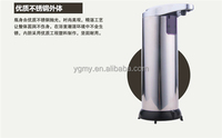 250ml Automatic Sensor Soap Dispenser Base Wall Mounted Sanitizer Dispenser For Kitchen Bathroom