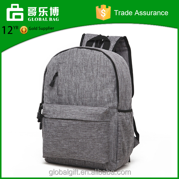 Yiwu Bag Factory 2017 Scool Backpack School Bag