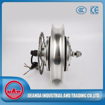 12 inch brushless geard dc customized electric wheelchair hub motor