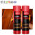 Private Label deep cleaning prevent fingerprints dust easy polishing wood furniture polish spray