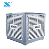 380v/50hz 18000 evaporative mobile air cooler portable evaporative air conditioning for industry