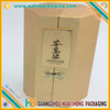 luxurious wine gift box with lock and insert tray made of special paper and grey cardboard