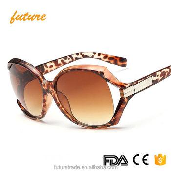 J9507 Future Classic Summer Style Big Frame Gradient Lens Eyeglass ...