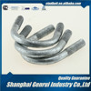 High strength ANSI Class M8-m56 Metric Coarse Zinc plated U Bolt