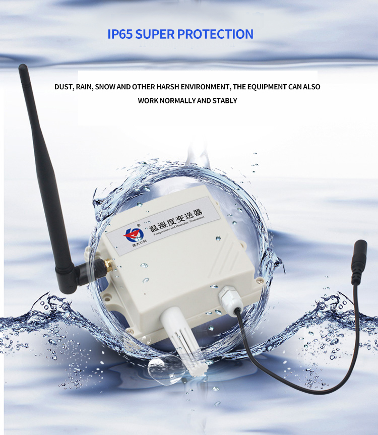 Waterproof agriculture wireless water temperature sensor