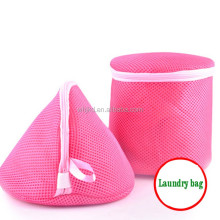 Colorful Foldable Underwear Bra Washing Aid Laundry Net Bag / Washing Laundry Bag