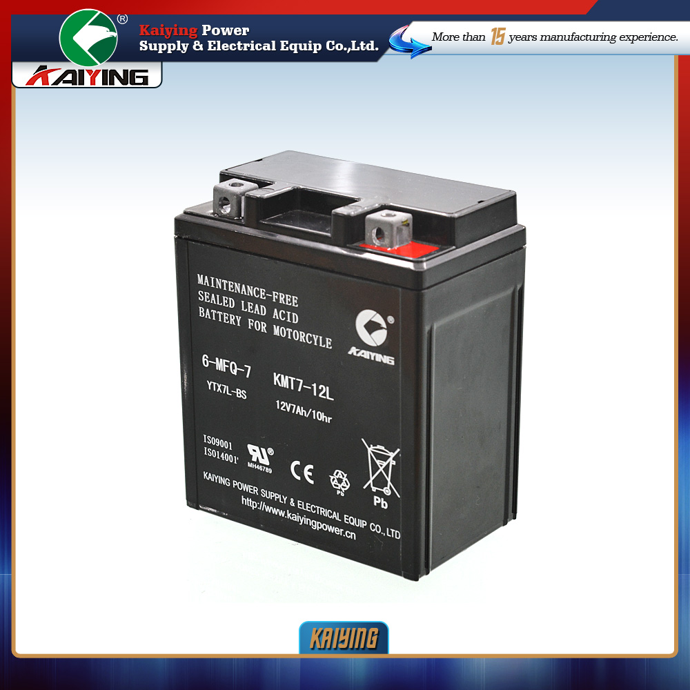 12V 7AH battery free maintenance chargeable sealed lead acid motorcycle