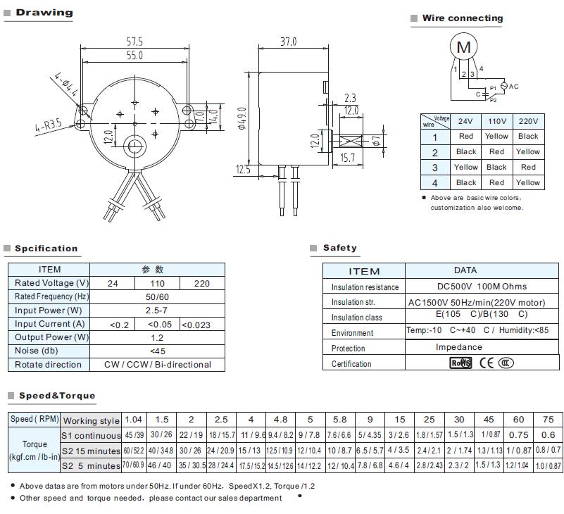 49tyd 4w 5w 7w 120v 220v Ac Synchronous Motor - Buy Synchronous Motor,Ac on