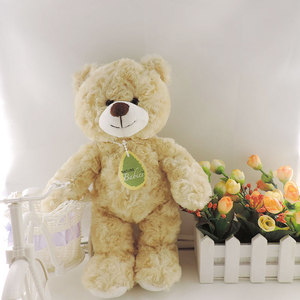 Cute Yellow Plush Teddy Bear With T-shirt