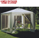 High Quality Chinese Outdoor Garden Furniture Solid Waterproof Gazebo Pavilion With Mosquito Netting