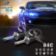 Customized led chip high lumen 9600ml 80w r4 d4c led headlight for mazda 6