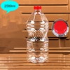 2580ml bpa free bottle food grade water bottle pet beverage packaging