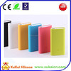 High quality power bank silicon case