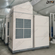 25 Ton AC Units DREZ Central Air Conditioning Prices 30HP Cooling Equipment