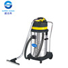 80L Hai Light Stainless Steel Wet And Dry Vacuum Cleaner