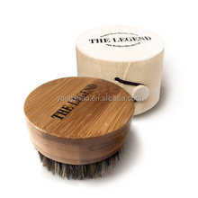 Bamboo Round Beard Oil Brush Perfect For All Beard