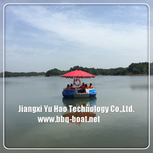 Plastic row boat for kids, Amusement plastic rowing boat