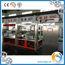 automatic small soft drink filling machine