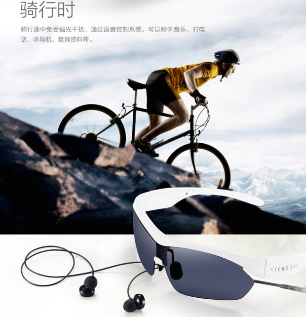 Wholesale Free cheap aviator sunglasses with bluetooth smart voice ...