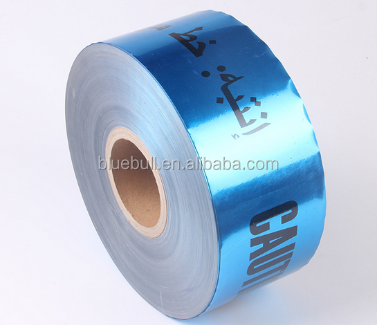 Detectable pipeline underground warning tape barricade tape