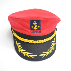 02a3267b Boat Captain Hat, Boat Captain Hat Suppliers and Manufacturers at  Alibaba.com