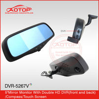 5267V electric car mirror with indicator bluetooth mirror with gps reversing camera